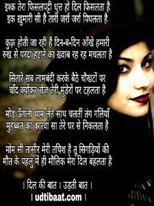 प्यार भरीं दो ग़ज़लें, Best Romantic gazals in hindi, romantic gazals in hindi, रोमांटिक लव ग़ज़ल्स इन हिंदी, best love Romantic gazals in hindi, Love Gazals Romantic gazals, शिकवा शिकायत की ग़ज़लें, तकरार की ग़ज़लें, मोहब्ब्त की ग़ज़लें,  प्यार की ग़ज़लें, gazals, gazal, ग़ज़ल इन हिंदी फॉन्ट, मोहब्बत से भरी दो प्यारी ग़ज़लें