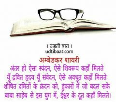 डॉ बाबासाहेब आंबेडकर की 13 आश्चर्यजनक उपलब्धियाँ, 13 Great achievements of baba saheb Dr. bhimrao ambedkar, अम्बेडकर की उपलब्धियाँ, अम्बेडकर की बायोग्राफी, अम्बेडकर की जीवनी, महान नेता डॉ भीमराव अम्बेडकर, the great leader dr. Br ambedkar, the great leader dr bhimrao ambedkar, fact and figure of dr. Br ambedkar, अम्बेडकर पर लेख, अम्बेडकर पर निबंध, अम्बेडकर पर आर्टीकल, अम्बेडकर पर भाषण, अंबेडकर पर भाषण इन हिंदी, स्पीच ऑन अम्बेडकर, अम्बेडकर के बारे में कुछ जानकारी, भारत रत्न भीमराव अंबेडकर, डॉ बाबासाहेब आंबेडकर भाषण, बाबासाहेब आंबेडकर पर भाषण, डॉ बाबासाहेब आंबेडकर यांचे कार्य निबंध, डॉ बाबासाहेब आंबेडकर, आंबेडकर शायरी