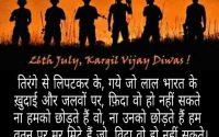 कश्मीर पर शायरी, काश्मीर पर शायरी, लद्दाख पर शायरी, तिरंगा शायरी, स्वतंत्रता दिवस शायरी, independence day shayari, इंडिपेंडेंस डे शायरी, देशभक्ति शायरी, वतन शायरी, वतनपरस्ती शायरी, कवि अमित मौलिक की शायरी, कवि अमित मौलिक, कवि गीतकार अमित मौलिक, कवि गीतकार अमित जैन मौलिक, kavi amit maulik, kavi amit molik, geetkar amit maulik ki shayari, kavi amit maulik ki deshbhakti shayari, udti baat shayari, deshbhakti shayari udti baat se, 15 August shayari udti baat se, patriotic shayari in hindi, 15 अगस्त शायरी